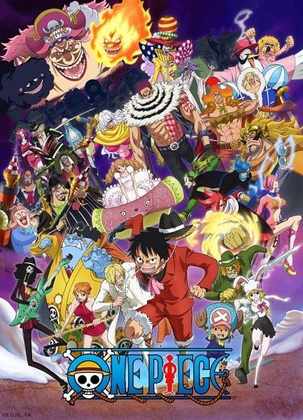 One Piece смотреть
